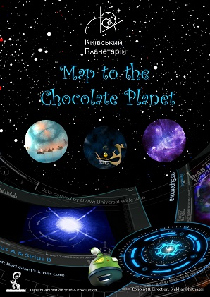 Map to Chocolate Planet (англ. мова)